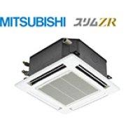 三菱電機 スリムZR コンパクトタイプ 天井カセット4方向 シングル(同時) 1.5馬力