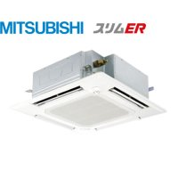 三菱電機 スリムER ファインパワーカセット 天井カセット4方向 シングル(同時) 2馬力