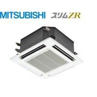 三菱電機 スリムZR コンパクトタイプ 天井カセット4方向 シングル(同時) 3馬力