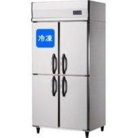 【大和冷機 冷凍冷蔵庫】