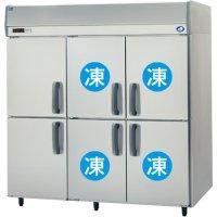 【Panasonic】業務用冷凍冷蔵庫