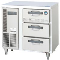 【ホシザキ】ドロワー冷蔵庫