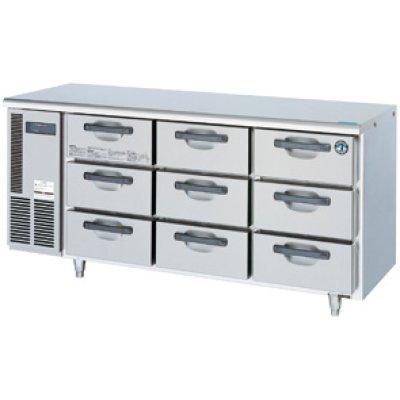 画像1: 【ホシザキ】ドロワー冷蔵庫
