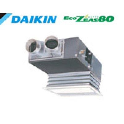 画像1: ダイキン Eco ZEAS 80 ビルトインHiタイプ 天井埋込ビルトイン形 シングル(同時) 6馬力